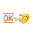 水彩えほん【スリム★スマイル編】(個別スタンプ:23)