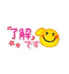 水彩えほん【スリム★スマイル編】(個別スタンプ:24)