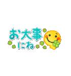 水彩えほん【スリム★スマイル編】(個別スタンプ:25)