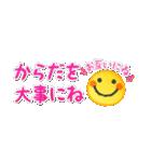 水彩えほん【スリム★スマイル編】(個別スタンプ:27)
