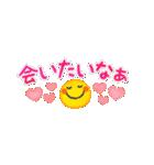 水彩えほん【スリム★スマイル編】(個別スタンプ:29)
