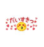 水彩えほん【スリム★スマイル編】(個別スタンプ:30)