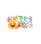 水彩えほん【スリム★スマイル編】(個別スタンプ:32)