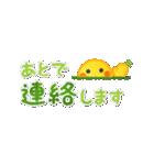 水彩えほん【スリム★スマイル編】(個別スタンプ:33)