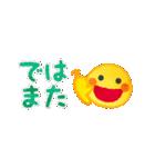 水彩えほん【スリム★スマイル編】(個別スタンプ:34)