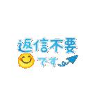 水彩えほん【スリム★スマイル編】(個別スタンプ:36)