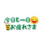 水彩えほん【スリム★スマイル編】(個別スタンプ:37)