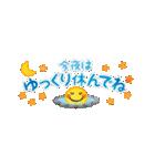 水彩えほん【スリム★スマイル編】(個別スタンプ:38)