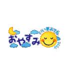 水彩えほん【スリム★スマイル編】(個別スタンプ:40)