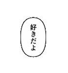 推しの写真をデコるスタンプ♡セリフver.(個別スタンプ:1)