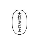 推しの写真をデコるスタンプ♡セリフver.(個別スタンプ:2)