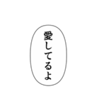 推しの写真をデコるスタンプ♡セリフver.(個別スタンプ:3)