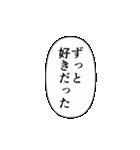 推しの写真をデコるスタンプ♡セリフver.(個別スタンプ:4)