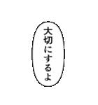 推しの写真をデコるスタンプ♡セリフver.(個別スタンプ:5)