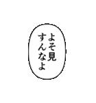 推しの写真をデコるスタンプ♡セリフver.(個別スタンプ:6)