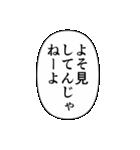 推しの写真をデコるスタンプ♡セリフver.(個別スタンプ:7)