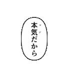 推しの写真をデコるスタンプ♡セリフver.(個別スタンプ:8)