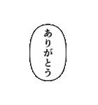推しの写真をデコるスタンプ♡セリフver.(個別スタンプ:9)