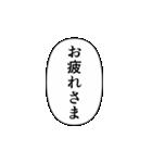 推しの写真をデコるスタンプ♡セリフver.(個別スタンプ:10)
