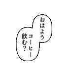 推しの写真をデコるスタンプ♡セリフver.(個別スタンプ:12)
