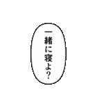 推しの写真をデコるスタンプ♡セリフver.(個別スタンプ:14)