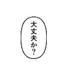 推しの写真をデコるスタンプ♡セリフver.(個別スタンプ:15)