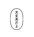 推しの写真をデコるスタンプ♡セリフver.(個別スタンプ:16)