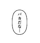 推しの写真をデコるスタンプ♡セリフver.(個別スタンプ:18)