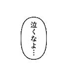 推しの写真をデコるスタンプ♡セリフver.(個別スタンプ:19)