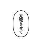 推しの写真をデコるスタンプ♡セリフver.(個別スタンプ:21)