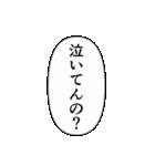 推しの写真をデコるスタンプ♡セリフver.(個別スタンプ:23)