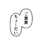 推しの写真をデコるスタンプ♡セリフver.(個別スタンプ:26)