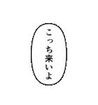推しの写真をデコるスタンプ♡セリフver.(個別スタンプ:27)