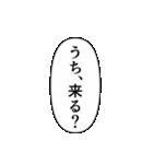 推しの写真をデコるスタンプ♡セリフver.(個別スタンプ:28)