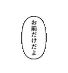 推しの写真をデコるスタンプ♡セリフver.(個別スタンプ:29)