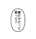 推しの写真をデコるスタンプ♡セリフver.(個別スタンプ:30)