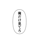 推しの写真をデコるスタンプ♡セリフver.(個別スタンプ:31)