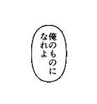 推しの写真をデコるスタンプ♡セリフver.(個別スタンプ:32)