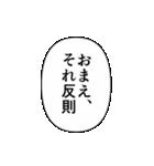 推しの写真をデコるスタンプ♡セリフver.(個別スタンプ:33)