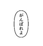 推しの写真をデコるスタンプ♡セリフver.(個別スタンプ:34)