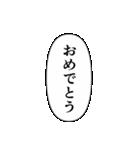 推しの写真をデコるスタンプ♡セリフver.(個別スタンプ:35)