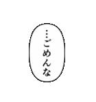 推しの写真をデコるスタンプ♡セリフver.(個別スタンプ:36)