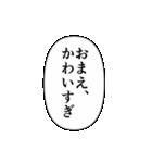 推しの写真をデコるスタンプ♡セリフver.(個別スタンプ:38)