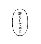 推しの写真をデコるスタンプ♡セリフver.(個別スタンプ:40)
