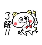こうみえてくま5(お願い言葉セット)(個別スタンプ:01)