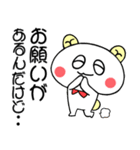 こうみえてくま5(お願い言葉セット)(個別スタンプ:07)