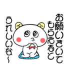 こうみえてくま5(お願い言葉セット)(個別スタンプ:09)