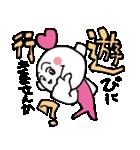 デートちゃま(個別スタンプ:02)