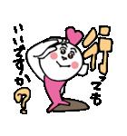デートちゃま(個別スタンプ:04)