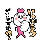 デートちゃま(個別スタンプ:05)